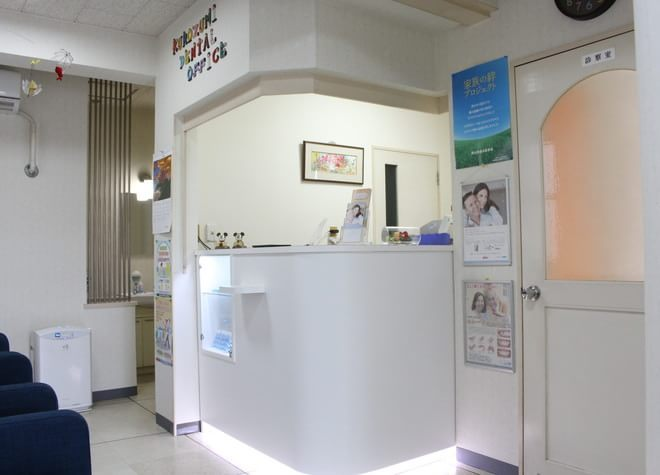 黒住歯科 花尻診療所3