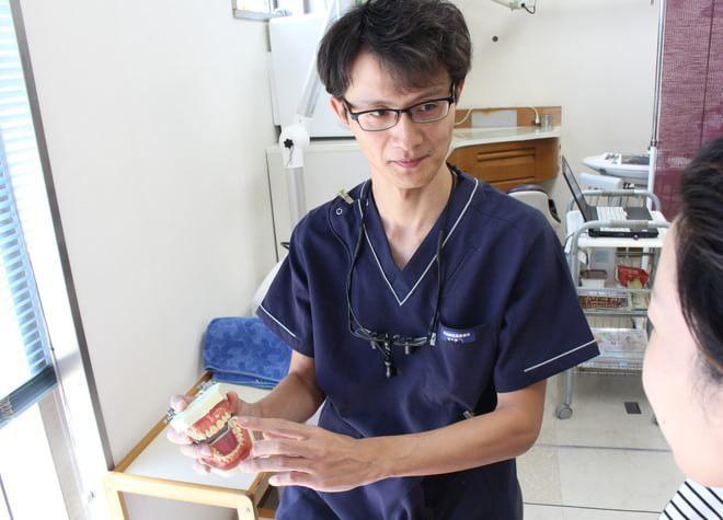 黒住歯科 花尻診療所6