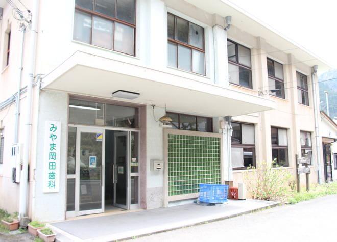 みやま岡田歯科医院3