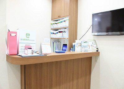 笠間歯科医院2