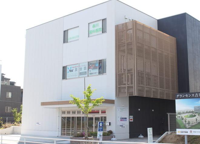 森川歯科医院4