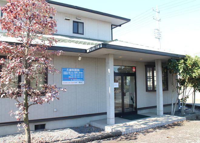 え歯科医院7