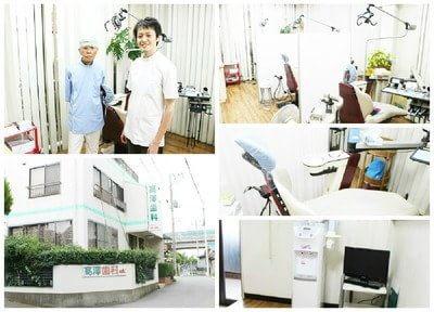 髙澤歯科の医院写真
