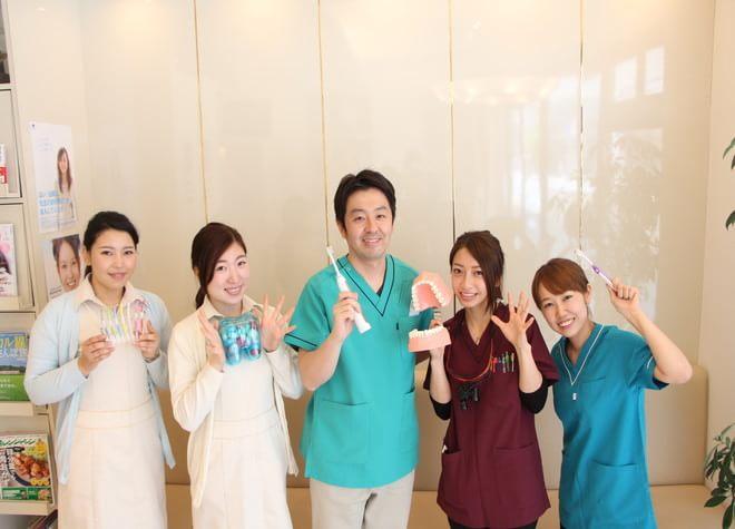 高澤歯科クリニック1