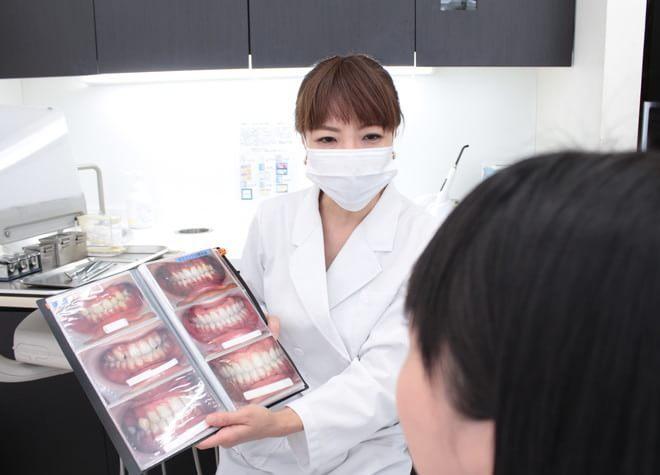 表参道駅近辺の歯科・歯医者「AKIデンタルクリニック」