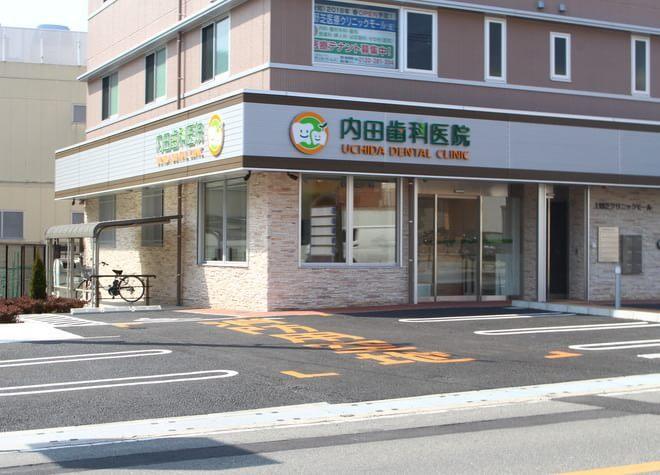 内田歯科医院7