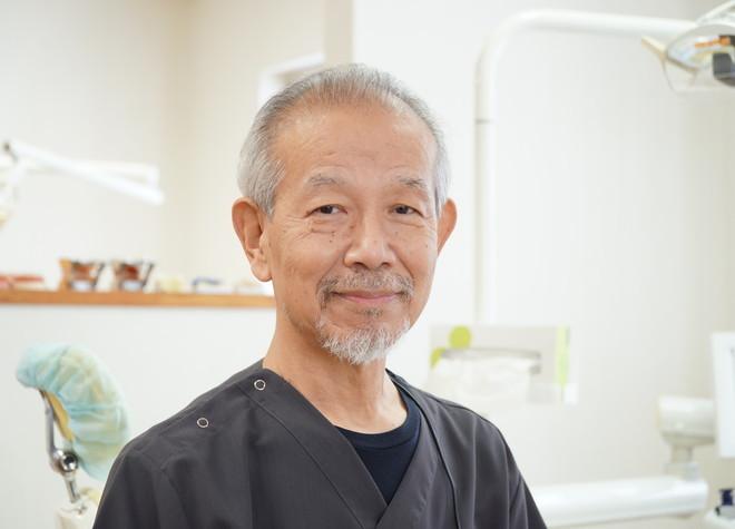 やまがた歯科医院(写真1)
