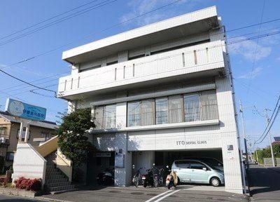 伊藤歯科医院 余戸駅 3の写真