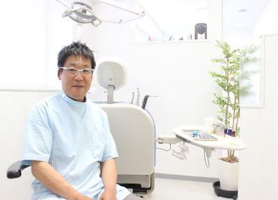 冨安歯科医院
