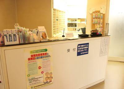 川畑歯科医院