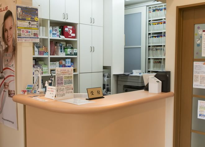 高橋衛歯科医院の画像