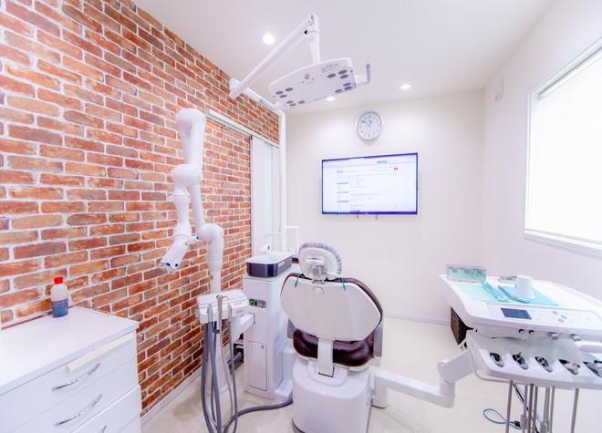 あおぞら歯科室4