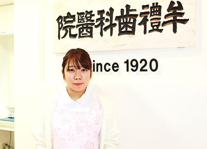 牟禮歯科医院3