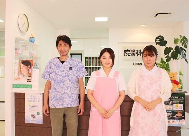 牟禮歯科医院1
