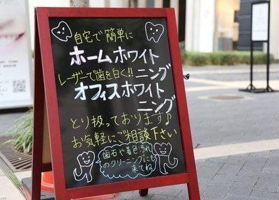 心斎橋セントラル歯科2