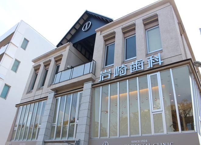 岩崎歯科医院(三重県四日市市朝日町)7