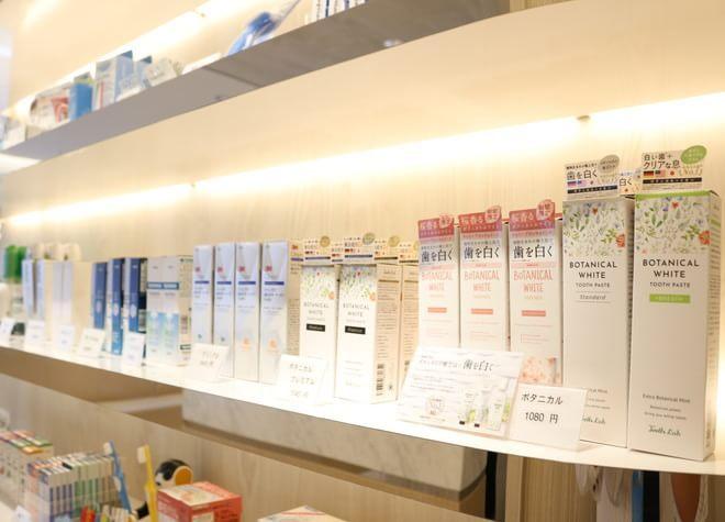 岩崎歯科医院(三重県四日市市朝日町)の画像