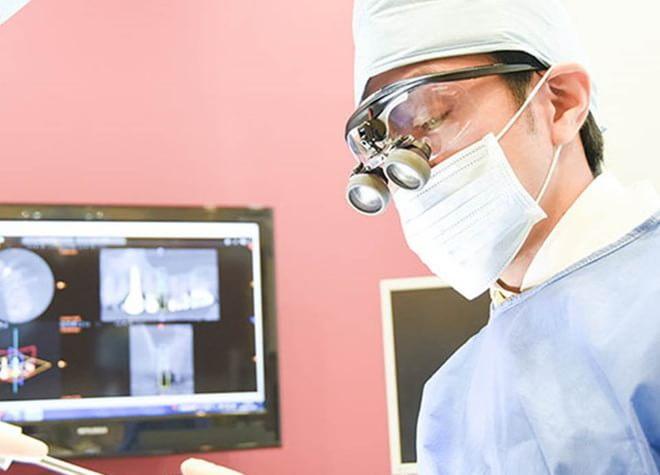 アス港北歯科クリニック1