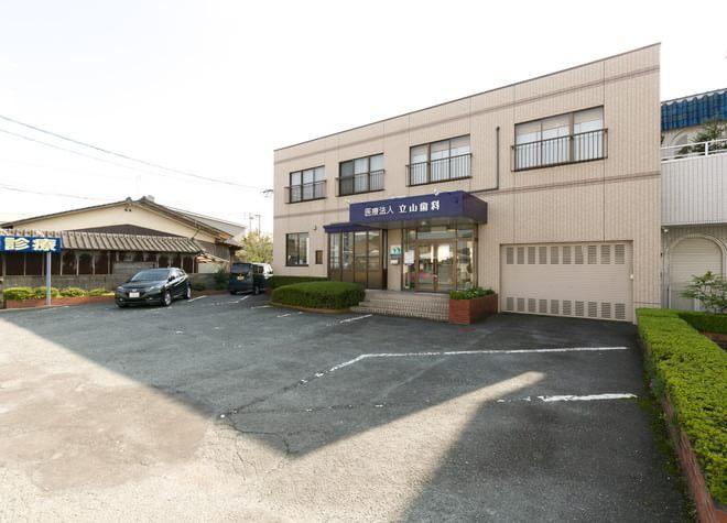 立山歯科医院 八女院2