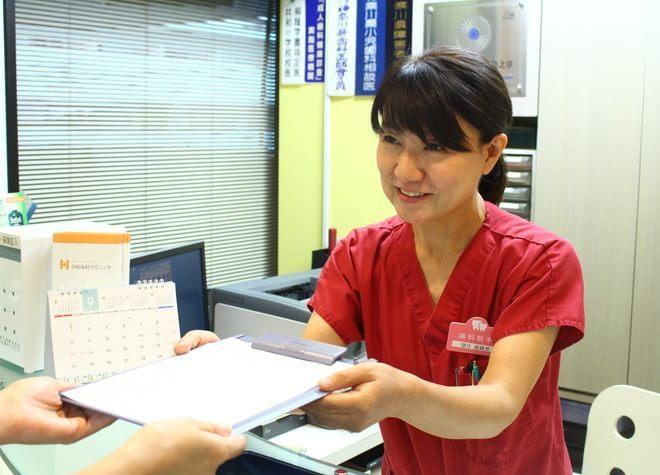 寺崎歯科クリニックの画像
