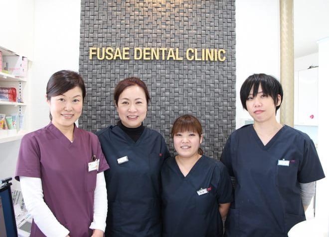 ふさえ歯科小児歯科