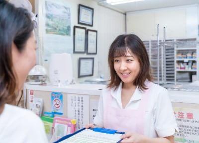 加藤歯科クリニックの画像