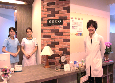 矯正歯科egao4