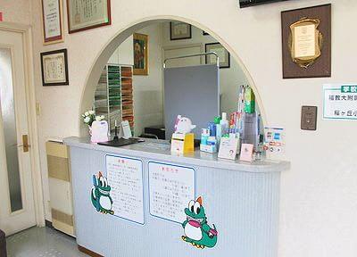 坂口歯科・矯正歯科(写真1)