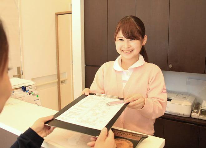 大島歯科クリニック2
