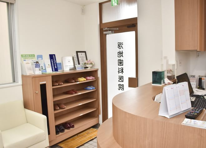うきち歯科医院6