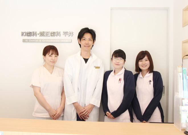 医療法人社団 KIDC KI歯科・矯正歯科 平井1