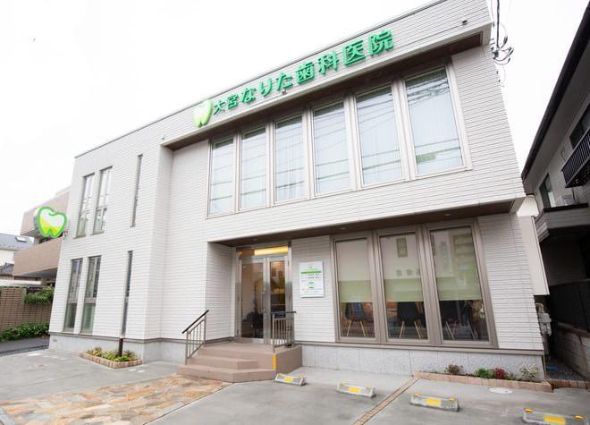 大宮なりた歯科医院7
