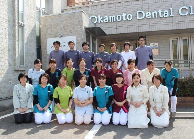 おかもと歯科1