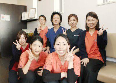 和平歯科医院の医院写真
