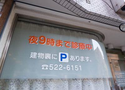 西鉄平尾駅近辺の歯科・歯医者「きらら歯科」