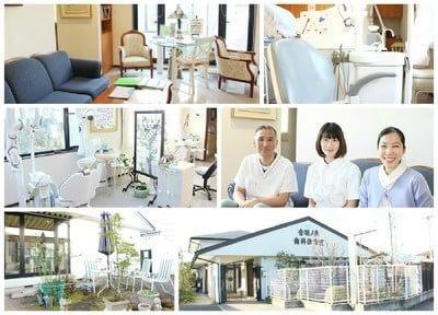 音羽ノ森歯科診療室の医院写真