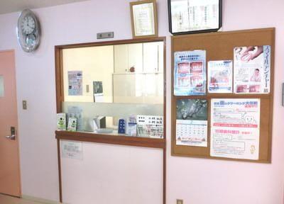 小村歯科医院4
