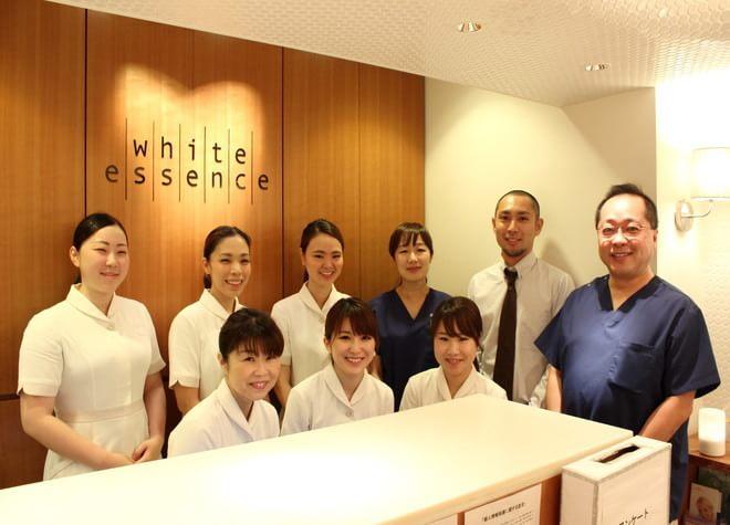 博多駅近辺の歯科・歯医者「ホワイトエッセンスゆうなデンタルクリニック」