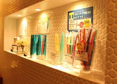 おすすめの歯磨き粉などを販売しております。