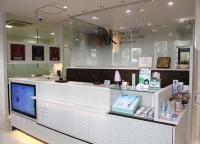 新宿オークタワー歯科クリニック2