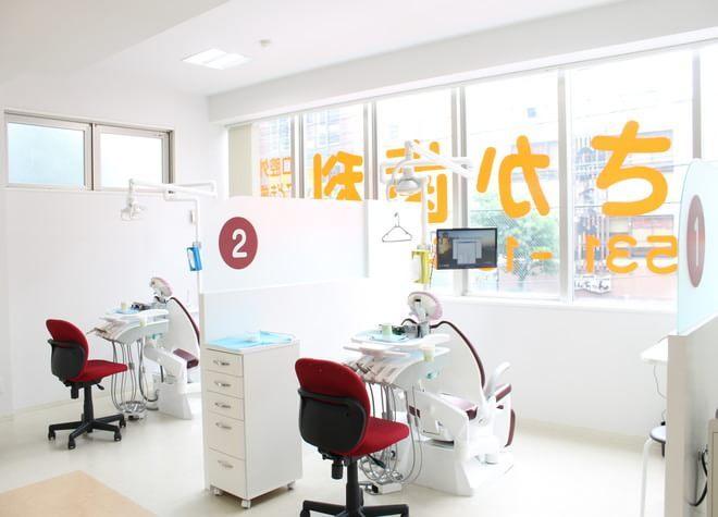 みやさか歯科医院7