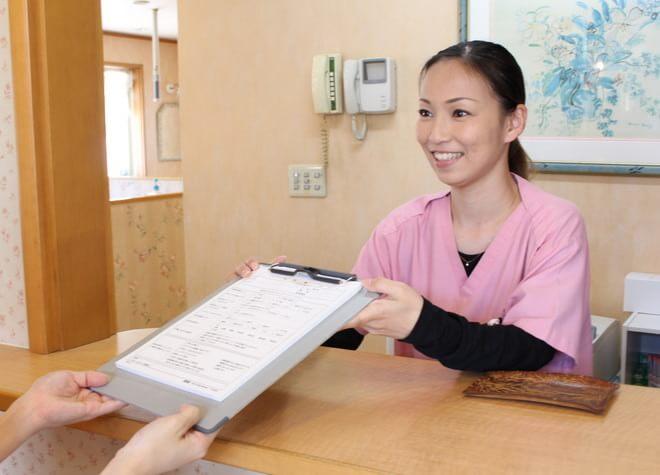 辻岡歯科医院4