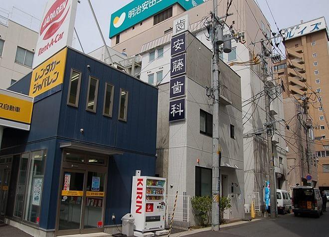 安藤歯科医院5