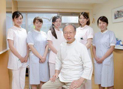 大富歯科医院