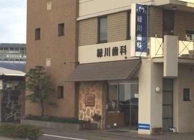 医院外観です。岡山駅西口から徒歩5分に位置しています。