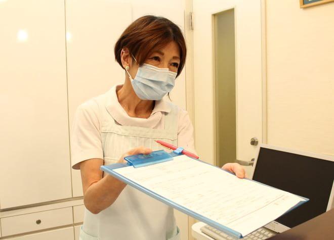 すずき歯科医院2