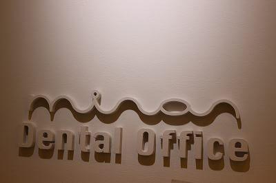 医療法人社団 みのん歯科医院3