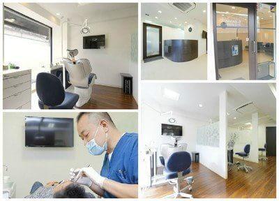中筋歯科医院