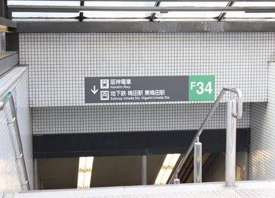 梅田駅が最寄り駅です。