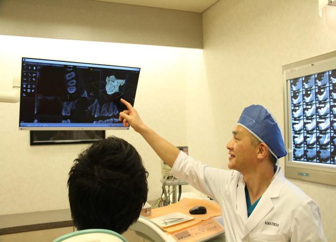 明海大学PDI 東京歯科診療所(写真1)